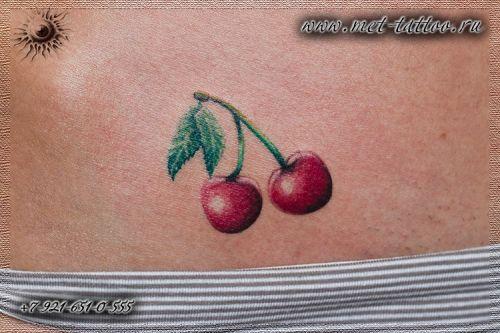 Интимная женская цветная татуировка - вишенки. Тату для девушек.