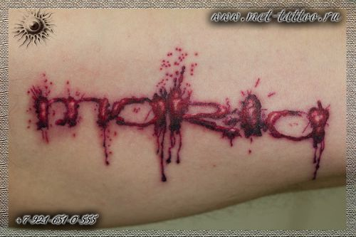 Татуировка надпись на внутренней стороне плеча. Тату Maria.