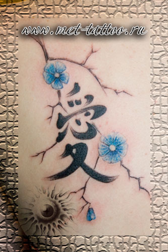 Татуировки для девушек иероглифы на