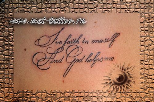 Татуировки на девушках 45 фото