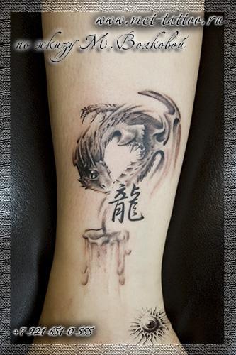 Фото черно-белой тату. Тату дракончик у девушки на лодыжке. Женская татуировка.