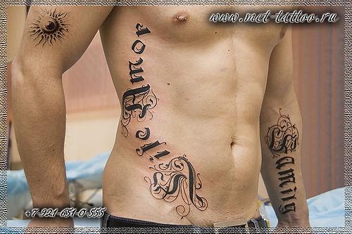 Фото тату надписи на боку. Мужская черно - белая татуировка.